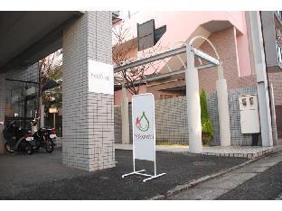 Guest House Hokorobi image