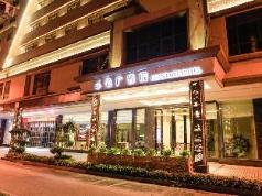 Chan Kong Hotel Guangzhou, Guangzhou