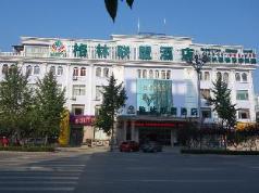 GreenTree Aliiance Shandong Province Weifang Zhucheng Heping Street Huayang Hotel, Weifang