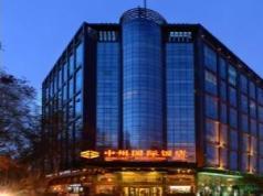 Baili Zhongzhou Internationa, Zhengzhou