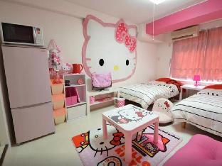 Kitty Room 3Beds Apartment SG Tsukamoto