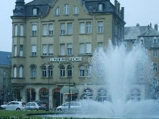 Hotel Foch Metz - Exterior