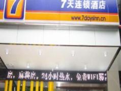 7 Days Inn Jinggangshan Scenic Spot, Ji'an