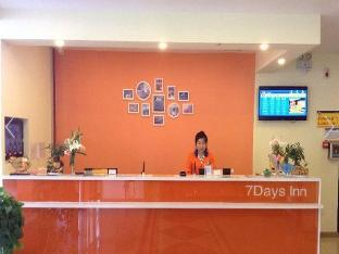 7 Days Inn Bozhou Train Station Branch