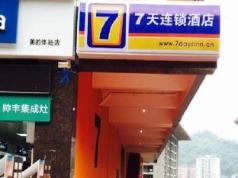 7 Days Inn Chongqing Pengshui Peng Hu Garden Branch, Chongqing