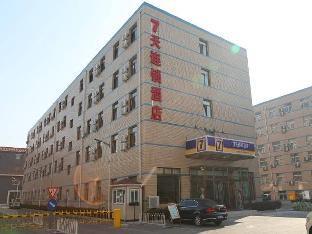 7天酒店北京来广营店
