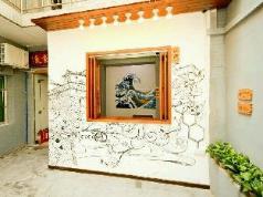 Xian Eastwood Inn, Xian