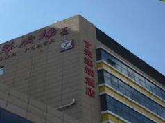 7 Days Inn Shijiazhuang Friendship Jianguo Road Branch, Shijiazhuang