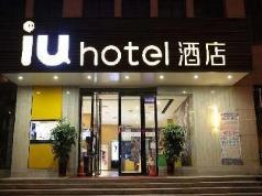 IU Hotel Lvliang Xiaoyi Zhenxing Street Branch, Lvliang