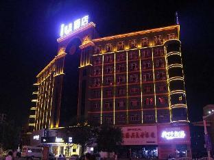 IU Hotel Shangqiu Kaixuan Road Zhonghuan Square Branch