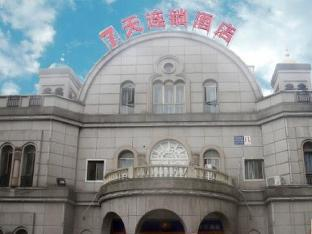 7 Days Inn Shaoxing Train Station Branch
