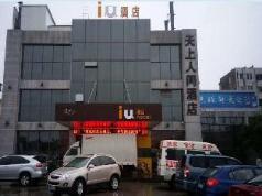 IU Hotel Yancheng Sheyang Tian Shang Ren Jian Branch, Yancheng