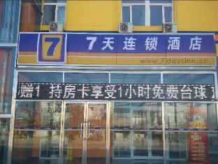 7 Days Inn Zhangjiajie Wulingyuan Branch