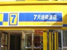 7 Days Inn Zhengzhou Train Station East Square Ticket Office, Zhengzhou
