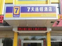 7 Days Inn Zhenjiang Xin Qu Da Gang, Zhenjiang