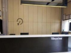7 Days Inn Wujiaqu Li Run Plaza Branch, Urumqi