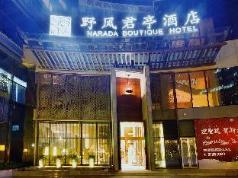 SSAW Boutique Hotel Hangzhou Wildwind, Hangzhou