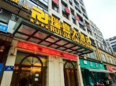 Ruijia Large Hotel Chengdu Airport, Chengdu
