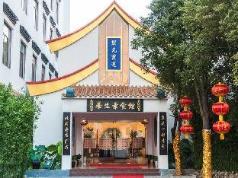 Wuhan Guiyuan Dajue Hotel, Wuhan