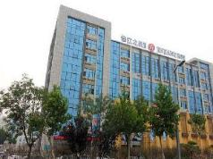 Jinjiang Inn Yantai Development Zone Wuzhishan Road Branch, Yantai