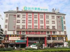City Comfort Inn Guangzhou Changlong Chinese Food Court Branch, Guangzhou
