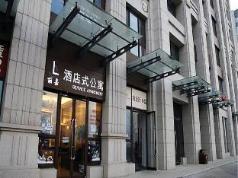 Beijing Lijia Boutique Apartment, Beijing