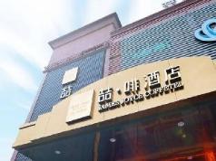 James Joyce Coffetel Hotel Guangzhou Shi Jing City Square Branch, Guangzhou