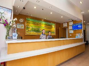 7 Days Inn Ningguo Ningcheng North Road Walkway Branch