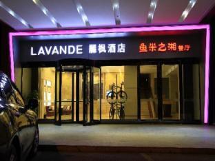 Lavande Hotel Liuzhou Train Station Branch