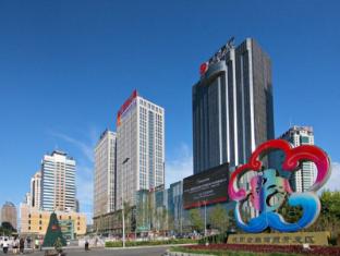 Tujia Somerset Xinhui Shenyang Serviced Residence - Shenyang