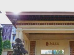 Yinchun Tujia Sweetome Serviced Apartment Wen Tang Yu Quan Feng Qing, Yichun (Jiangxi)