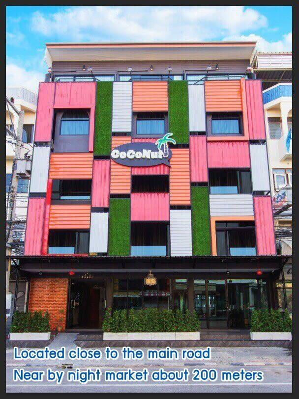 华欣椰子经济精品酒店,โคโคนัท บัดเจ็ตแอนด์บูทิก หัวหิน