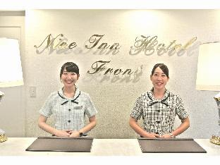 Nice Inn Hotel Ichikawa Tokyo Bay 6 minutes by train to Maihama image