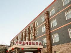 Beijing Lanwan International Airport Hotel, Beijing