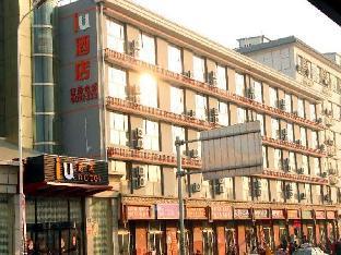 IU Hotel Yinchuan Nanmen Square Branch