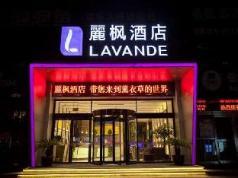 Lavande Hotel Jiaxing Zhongshan East Road Babaiban Branch, Jiaxing