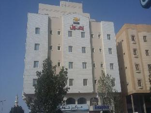 Osol Al Safa 2 Furnished Apartment