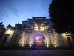 Imperial Guard Boutique Hotel, Huangshan