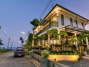 Magic House Resort - Chumphon
