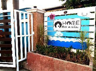 サバイ サバイ ホーム Sabai Sabai Home