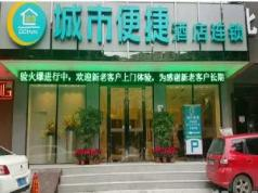 City Comfort Inn Shenzhen Xixiang Ganglongcheng Branch, Shenzhen