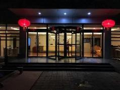 Beijing Kunji Hotel, Beijing
