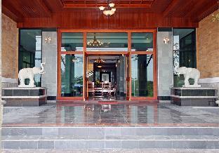 Logo/Picture:Onnicha Hotel