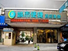 City Comfort Inn Guangzhou Tianhe Tangxia Junjing Park Branch, Guangzhou