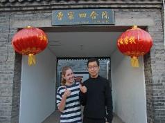 Beijing Badaling Great Wall Cao Courtyard Hostel, Beijing