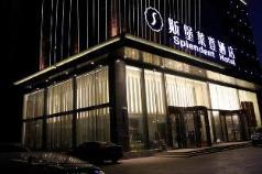 Harbin Splendent Hotel, Harbin