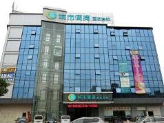 City Comfort Inn Guangzhou South Railway Station Branch, Guangzhou