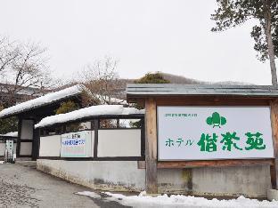 Ohshuku Onsen Hotel Kairakuen