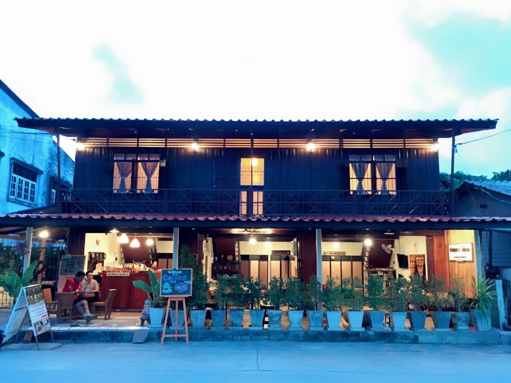 Baan Khun Yaai Mai Khun Ta,บ้านคุณยายไม้คุณตา