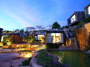 ナパ カオ ヤイ リゾート Nhapha Khao Yai Resort